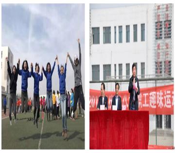 """天津生物工程职业技术学院 2019年庆""""三八""""女职工趣味运动会活动报道"""